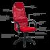 Кресло BP-8-Pl