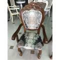 Кресло 809 A